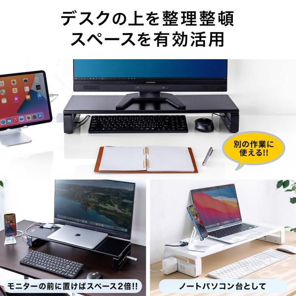 モニター台 USBポート 電源タップ 机上台 液晶 パソコン台 モニター 液晶モニター台 机上ラック(即納)|sanwadirect|08