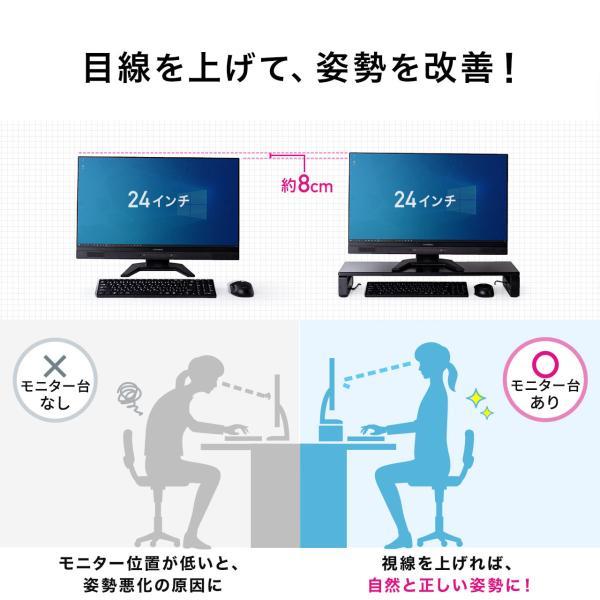 モニター台 USBポート 電源タップ 机上台 液晶 パソコン台 モニター 液晶モニター台 机上ラック(即納)|sanwadirect|09