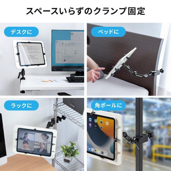 タブレットスタンド アーム iPad アームスタンド(即納) sanwadirect 02
