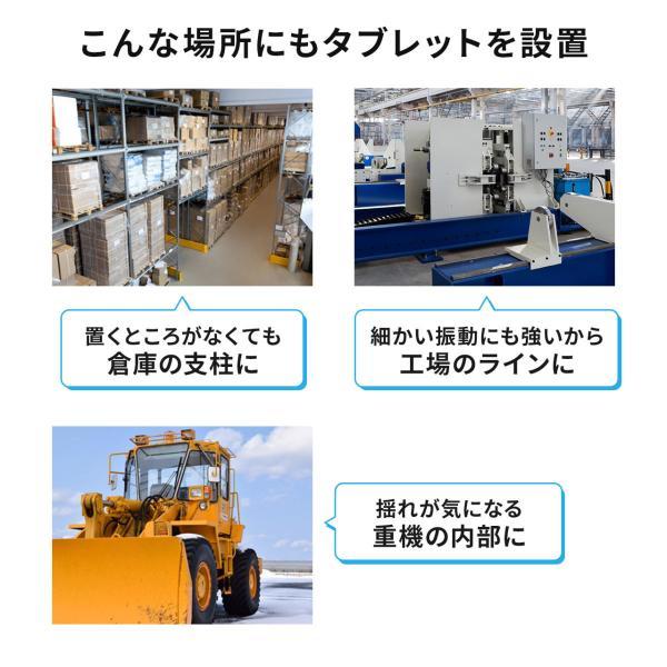 タブレットスタンド アーム iPad アームスタンド(即納) sanwadirect 03