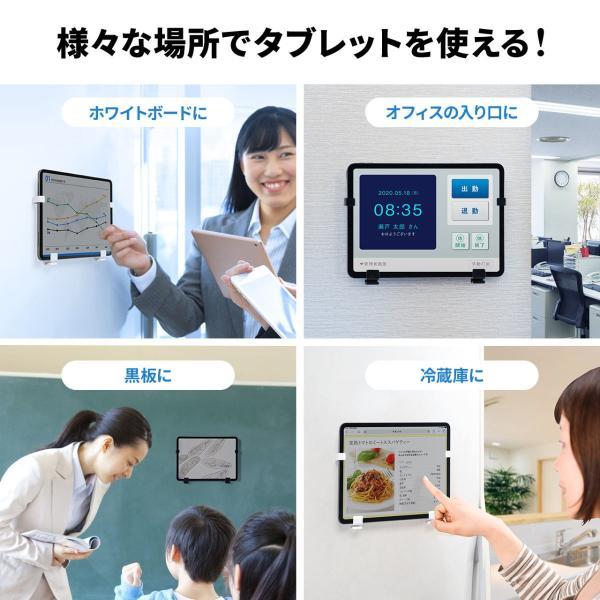 ホルダー iPad タブレット マグネット 7〜11インチ(即納)|sanwadirect|03