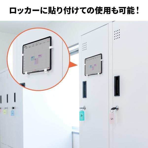 ホルダー iPad タブレット マグネット 7〜11インチ(即納)|sanwadirect|04