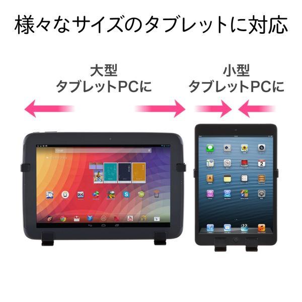 ホルダー iPad タブレット マグネット 7〜11インチ(即納)|sanwadirect|05