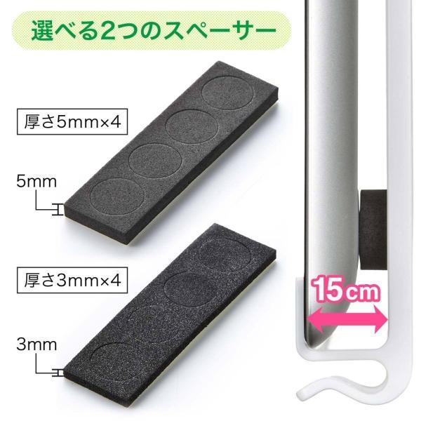 ホルダー iPad タブレット マグネット 7〜11インチ(即納)|sanwadirect|06