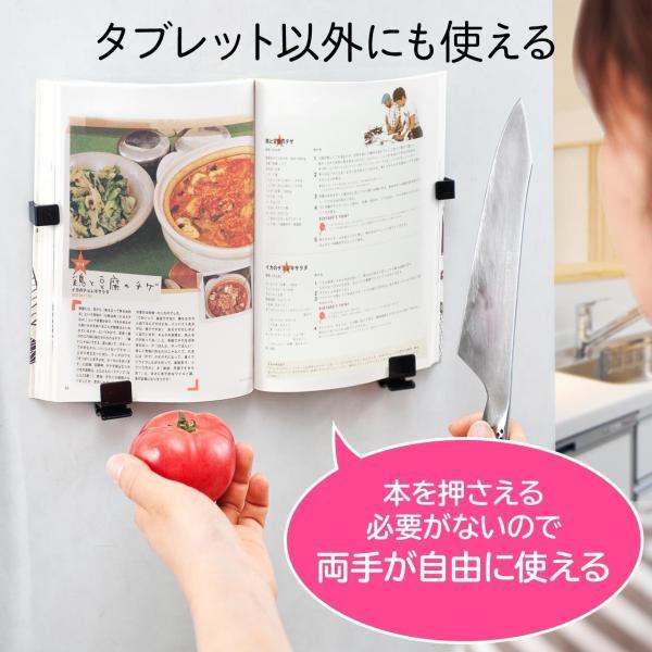 ホルダー iPad タブレット マグネット 7〜11インチ(即納)|sanwadirect|07