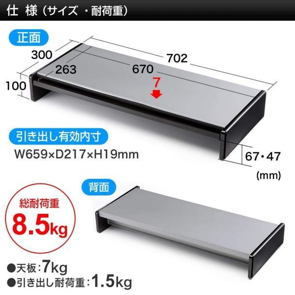 モニター台 液晶 机上ラック USBハブ iPhone iPad スマホ スタンド(即納)|sanwadirect|07
