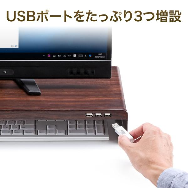 モニター台 液晶 USBハブ 木目 sanwadirect 03