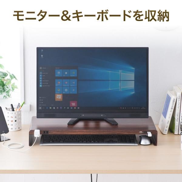 モニター台 液晶 USBハブ 木目 sanwadirect 04