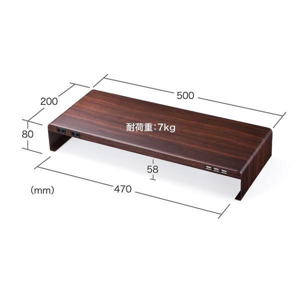 モニター台 液晶 USBハブ 木目 sanwadirect 06