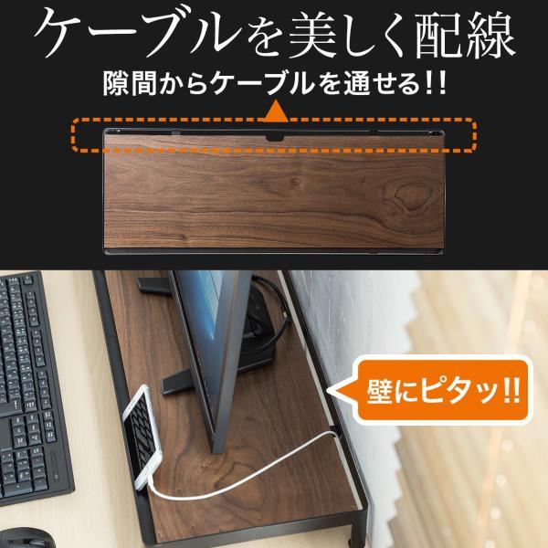 モニター台 机上台 木製 卓上 PC タブレット 液晶 天然木 幅75cm 奥行28cm|sanwadirect|04