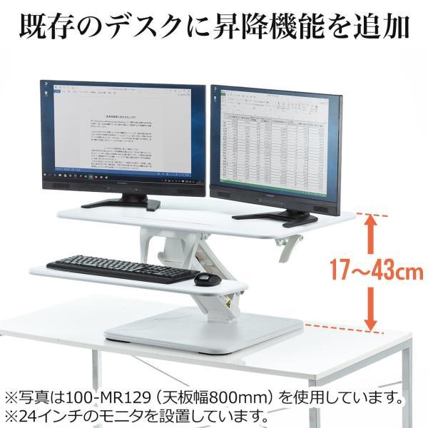 昇降式デスク スタンディングデスク 高さ調整 コンパクト(即納)|sanwadirect|02