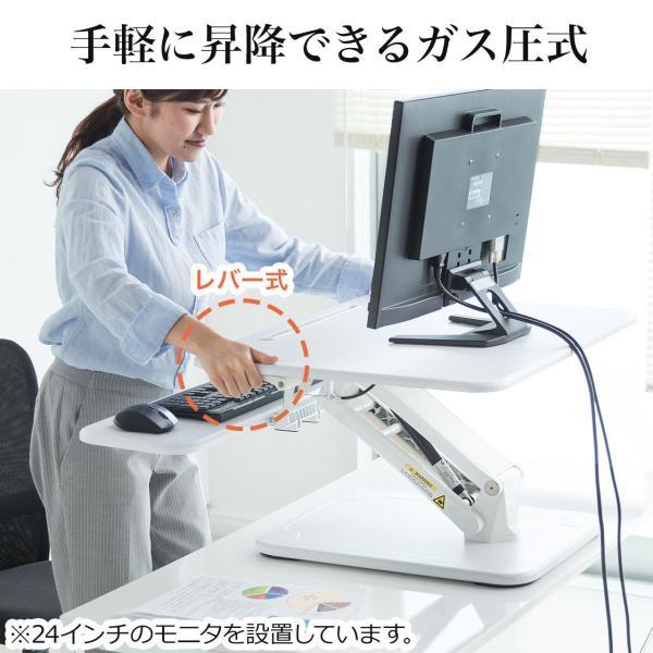 昇降式デスク スタンディングデスク 高さ調整 コンパクト(即納)|sanwadirect|03