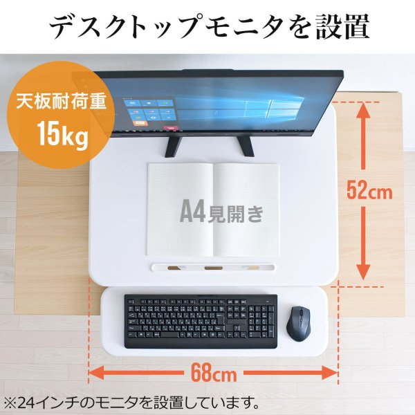昇降式デスク スタンディングデスク 高さ調整 コンパクト(即納)|sanwadirect|04