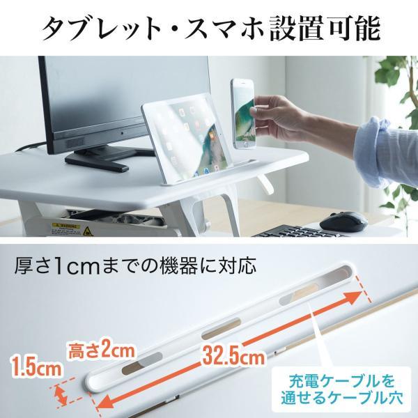 昇降式デスク スタンディングデスク 高さ調整 コンパクト(即納)|sanwadirect|06