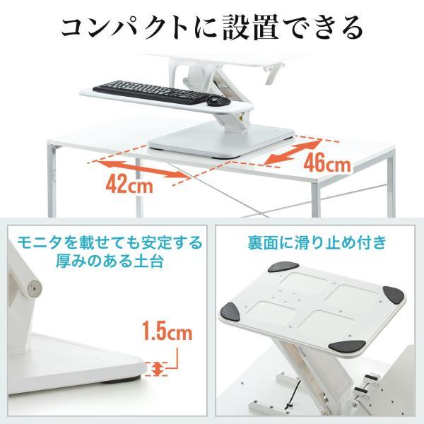 昇降式デスク スタンディングデスク 高さ調整 コンパクト(即納)|sanwadirect|07
