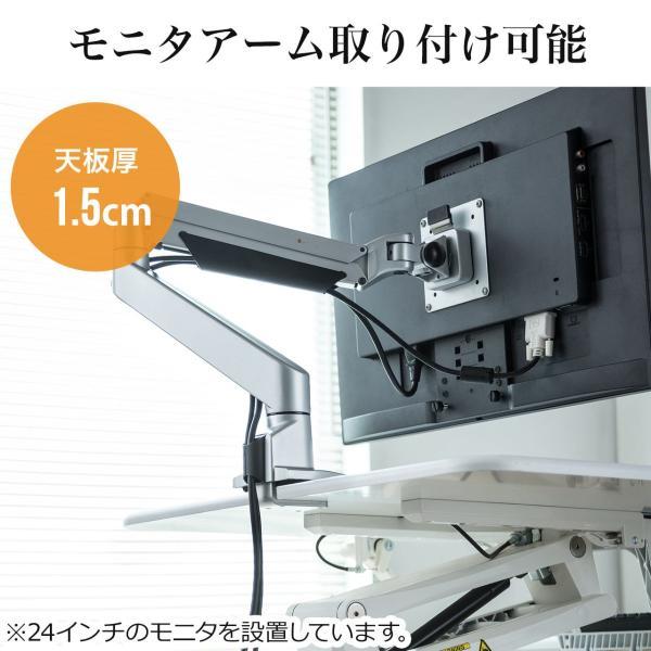 昇降式デスク スタンディングデスク 高さ調整 コンパクト(即納)|sanwadirect|08