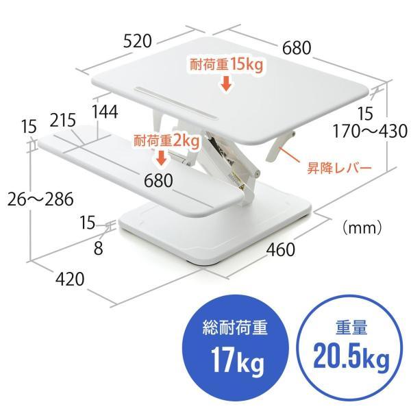 昇降式デスク スタンディングデスク 高さ調整 コンパクト(即納)|sanwadirect|09