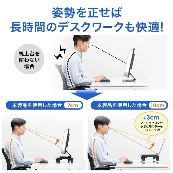 モニター台 パソコン 机上台 液晶 高さ調整|sanwadirect|04