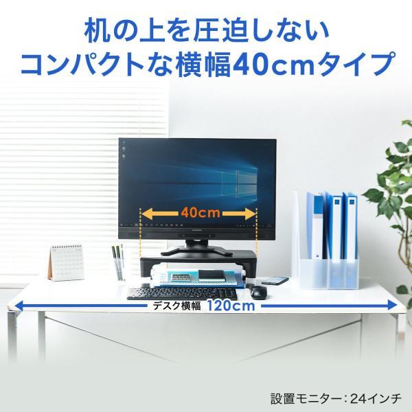 モニター台 パソコン 机上台 液晶 高さ調整|sanwadirect|05