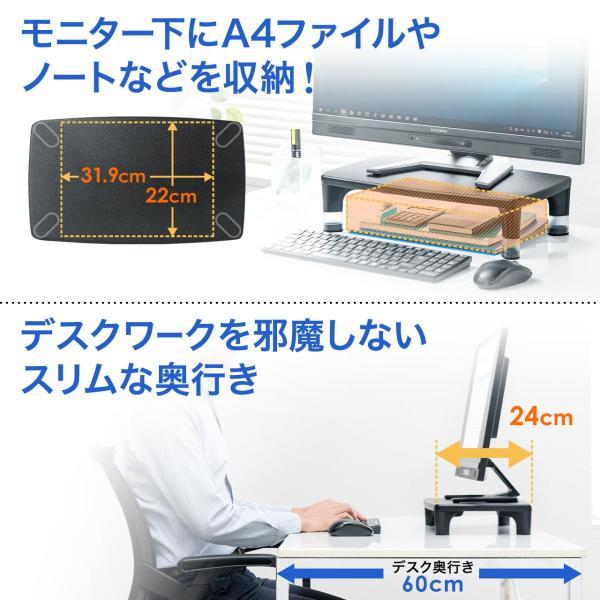 モニター台 パソコン 机上台 液晶 高さ調整|sanwadirect|06