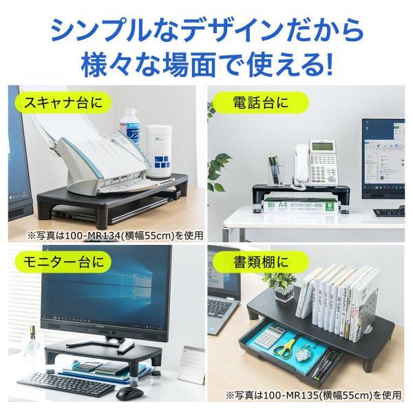 モニター台 パソコン 机上台 液晶 高さ調整|sanwadirect|07