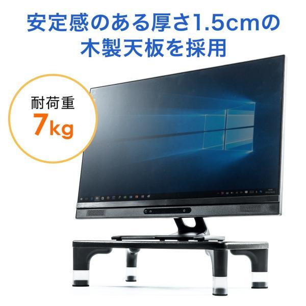 モニター台 パソコン 机上台 液晶 高さ調整|sanwadirect|08