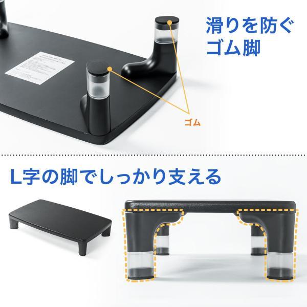 モニター台 パソコン 机上台 液晶 高さ調整|sanwadirect|09