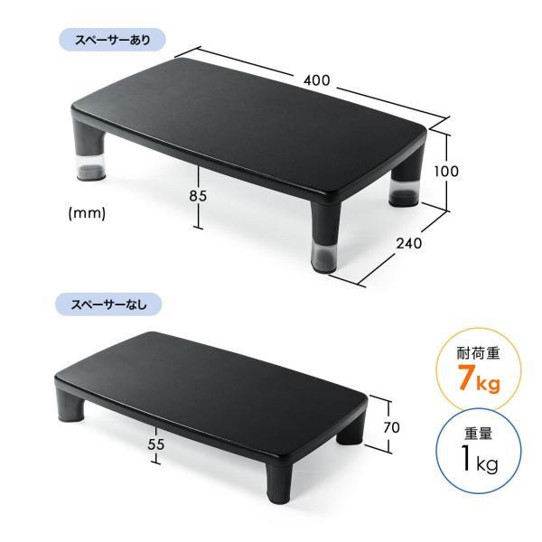 モニター台 パソコン 机上台 液晶 高さ調整|sanwadirect|10