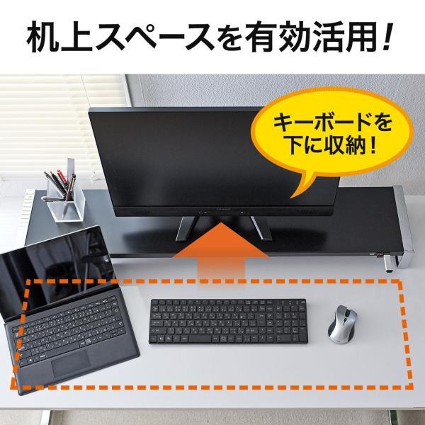 モニター台 机上台 USB コンセント搭載 幅100cm|sanwadirect|02