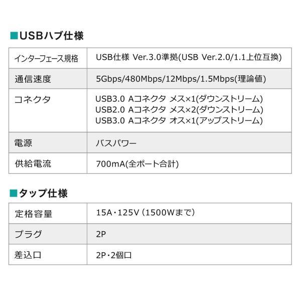 モニター台 机上台 USB コンセント搭載 幅100cm|sanwadirect|12