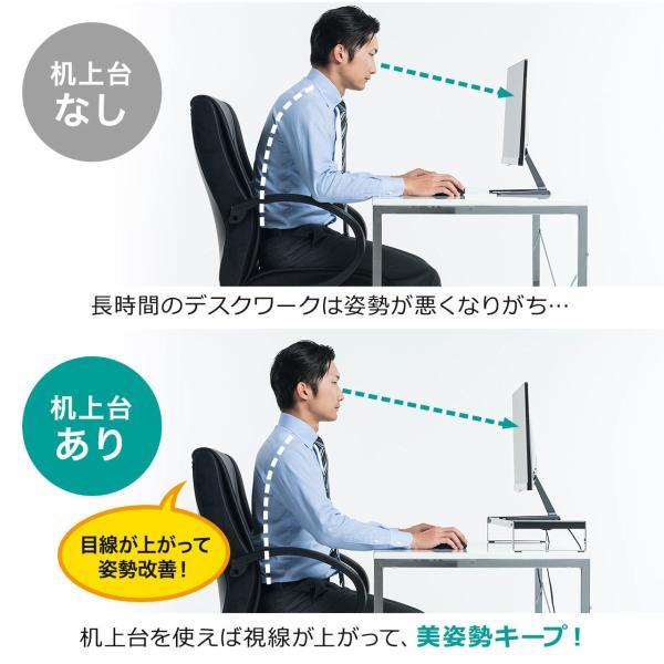 モニター台 机上台 USB コンセント搭載 幅100cm|sanwadirect|04