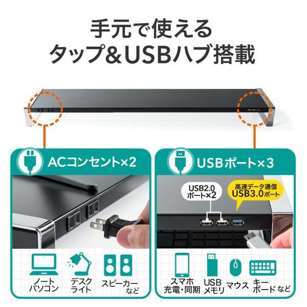 モニター台 机上台 USB コンセント搭載 幅100cm|sanwadirect|05