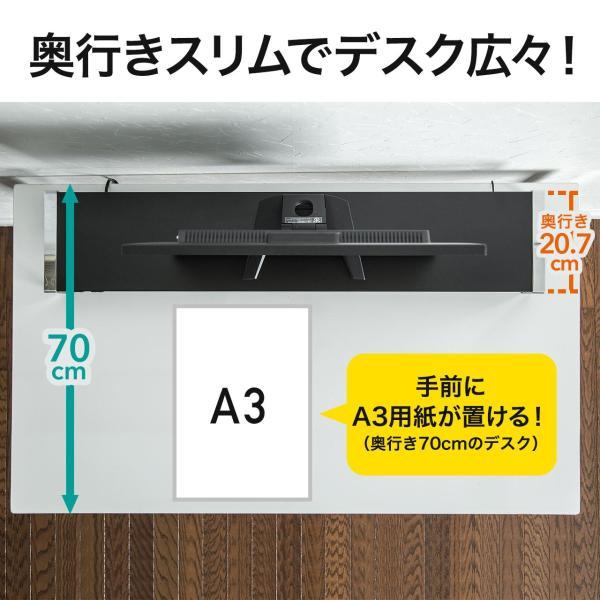 モニター台 机上台 USB コンセント搭載 幅100cm|sanwadirect|08