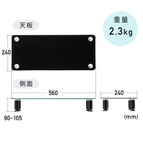 モニター台 パソコン台 机上台 ガラス 幅56cm(即納)|sanwadirect|12