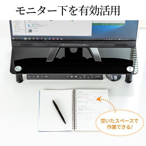 モニター台 パソコン台 机上台 ガラス 幅56cm(即納)|sanwadirect|03