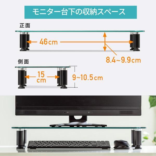 モニター台 パソコン台 机上台 ガラス 幅56cm(即納)|sanwadirect|04