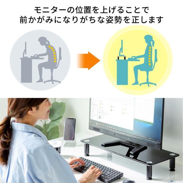 モニター台 パソコン台 机上台 ガラス 幅56cm(即納)|sanwadirect|05