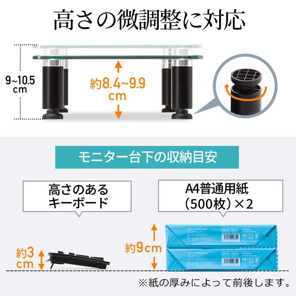 モニター台 パソコン台 机上台 ガラス 幅56cm(即納)|sanwadirect|08