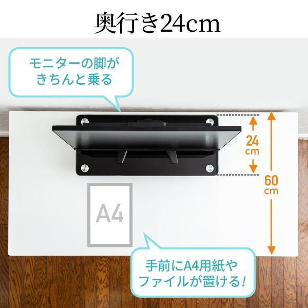 モニター台 パソコン台 机上台 ガラス 幅56cm(即納)|sanwadirect|09