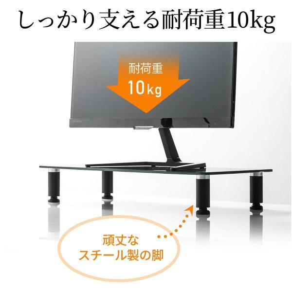 モニター台 パソコン台 机上台 ガラス 幅56cm(即納)|sanwadirect|10