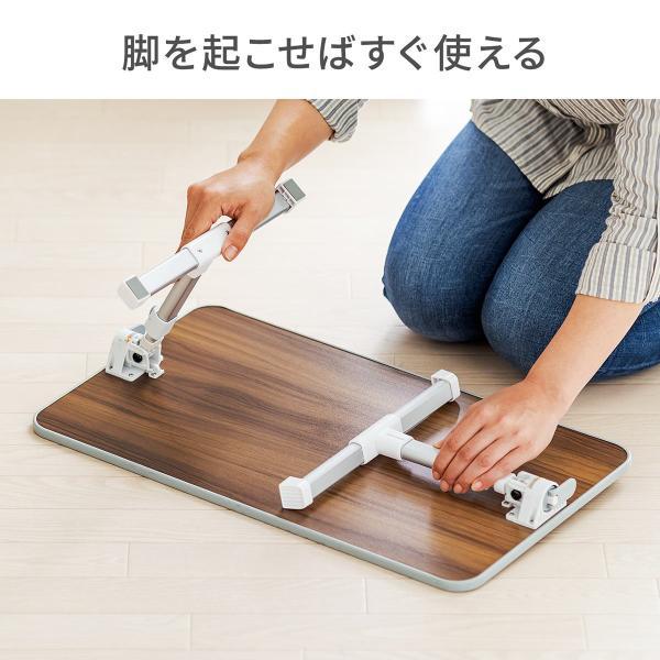 ローデスク 折りたたみ ローテーブル パソコンデスク ロータイプ コンパクト 高さ調整 角度調整 木目調(即納) sanwadirect 02