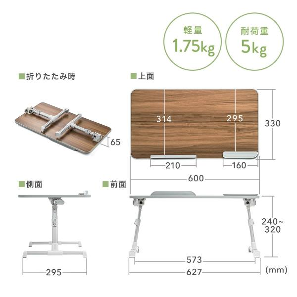 ローデスク 折りたたみ ローテーブル パソコンデスク ロータイプ コンパクト 高さ調整 角度調整 木目調(即納) sanwadirect 11