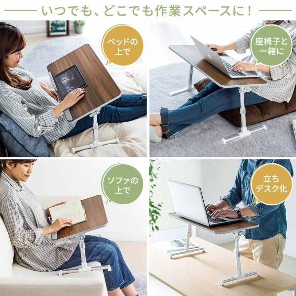 ローデスク 折りたたみ ローテーブル パソコンデスク ロータイプ コンパクト 高さ調整 角度調整 木目調(即納) sanwadirect 03