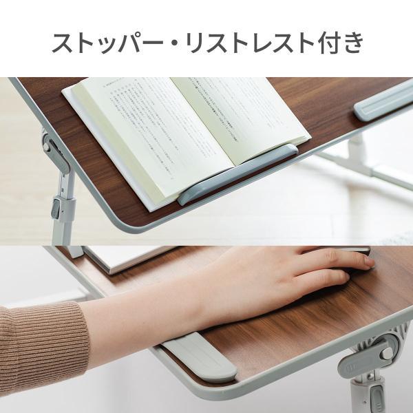 ローデスク 折りたたみ ローテーブル パソコンデスク ロータイプ コンパクト 高さ調整 角度調整 木目調(即納) sanwadirect 10
