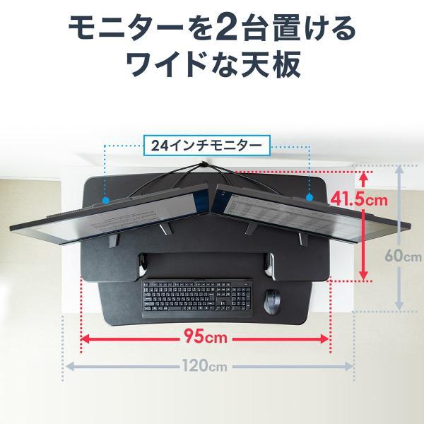 スタンディングデスク 机上 高さ調整可能 ガス圧昇降 スタンドアップデスク 幅95cm(即納)|sanwadirect|11