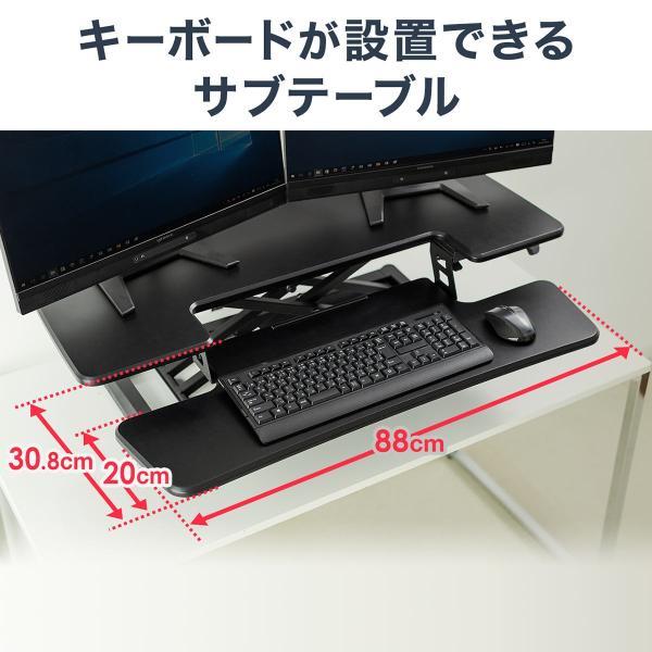 スタンディングデスク 机上 高さ調整可能 ガス圧昇降 スタンドアップデスク 幅95cm(即納)|sanwadirect|12