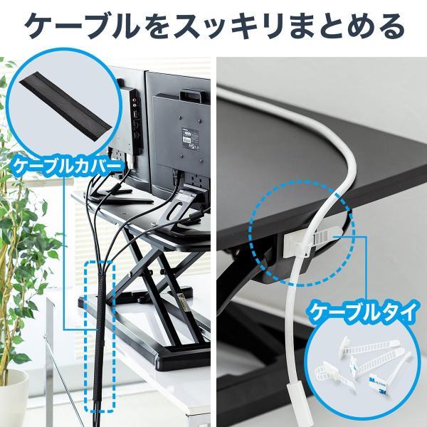 スタンディングデスク 机上 高さ調整可能 ガス圧昇降 スタンドアップデスク 幅95cm(即納)|sanwadirect|15