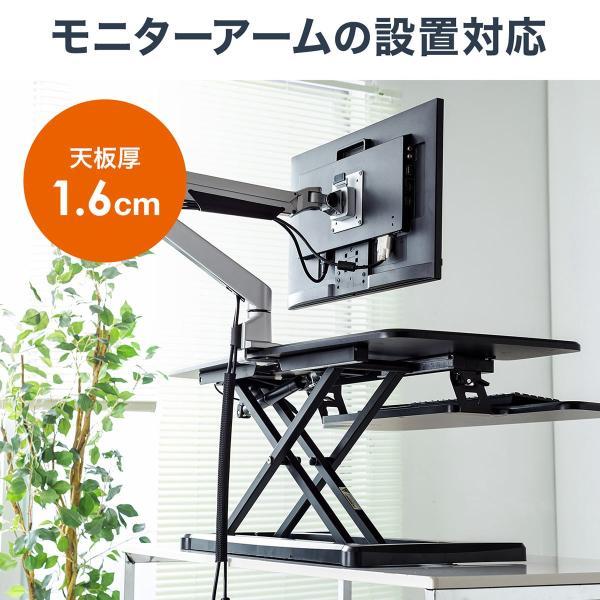 スタンディングデスク 机上 高さ調整可能 ガス圧昇降 スタンドアップデスク 幅95cm(即納)|sanwadirect|16