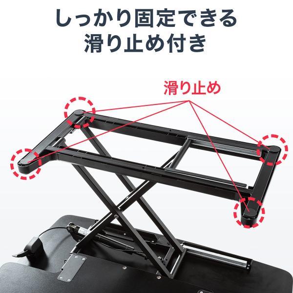 スタンディングデスク 机上 高さ調整可能 ガス圧昇降 スタンドアップデスク 幅95cm(即納)|sanwadirect|18