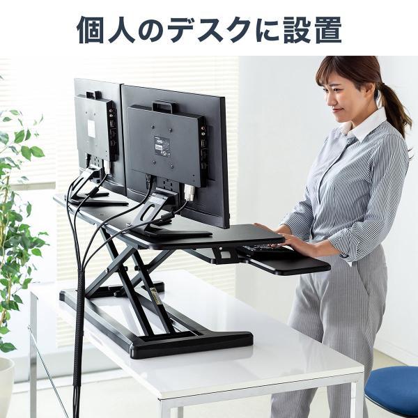 スタンディングデスク 机上 高さ調整可能 ガス圧昇降 スタンドアップデスク 幅95cm(即納)|sanwadirect|04